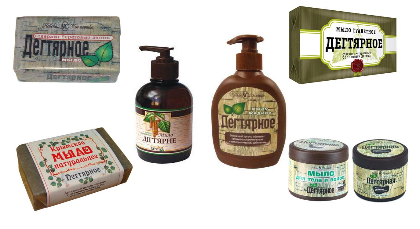 Дегтярное или хозяйственное мыло какое лучше
