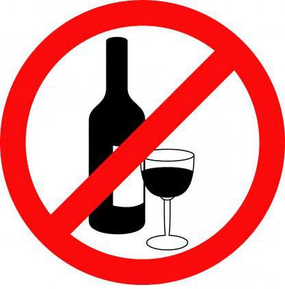 Употреблять алкоголь во время лечения категорически нельзя