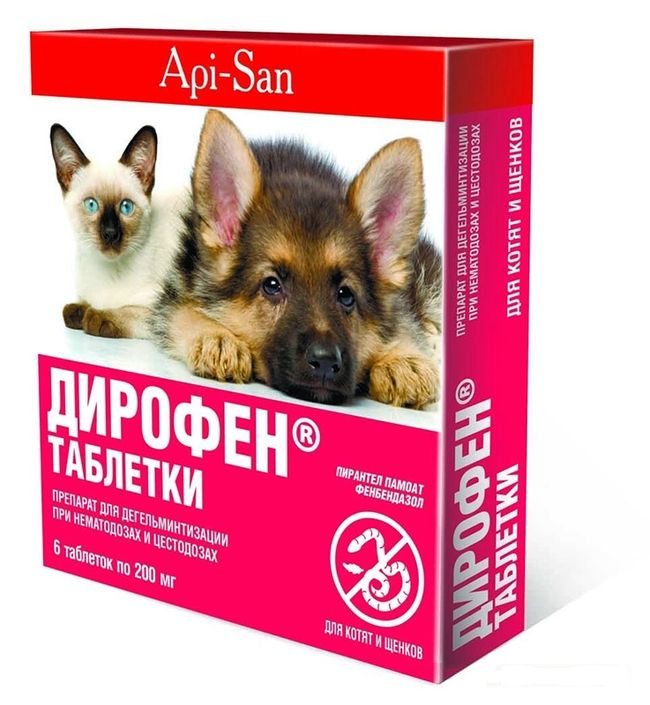 Дозировку Дирофена необходимо узнать у ветеринара
