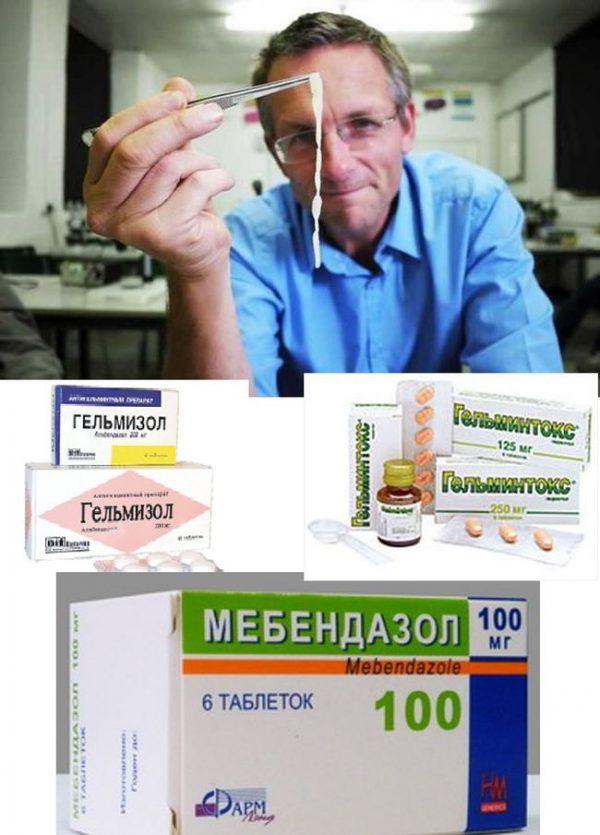 Мебендазол - основным веществом этого препарата является мебендазол