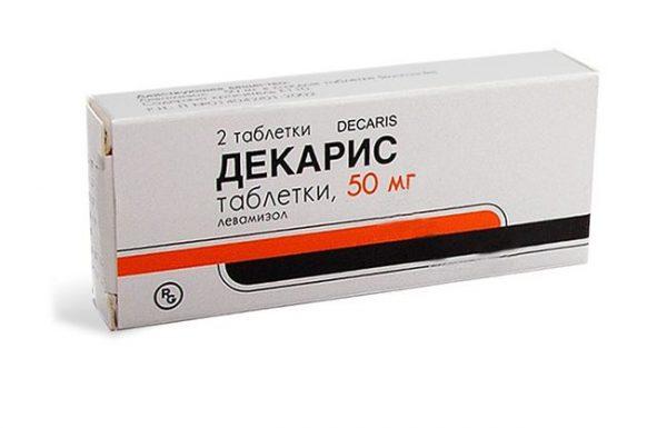 Декарис 50 мг - один из самых действенных препаратов