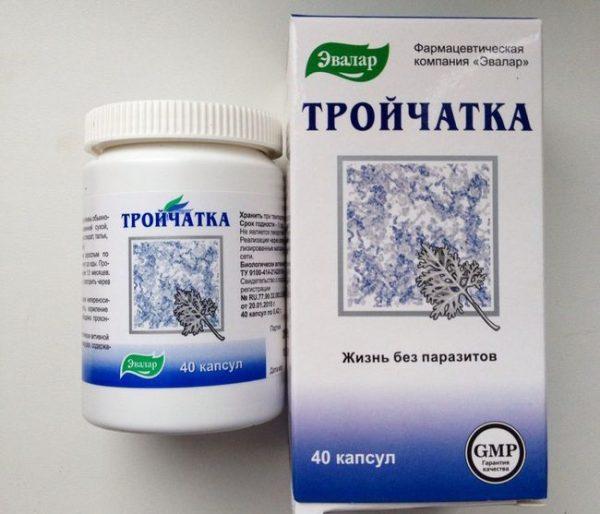 Тройчатка от паразитов продается в аптеках
