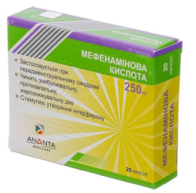 Мефенаминовая кислота (таблетки) - этот препарат широкого спектра действия используется как жаропонижающее, противовоспалительное и обезболивающее средство