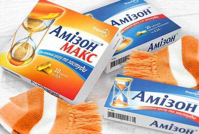 Амизон появился в аптеках более семи лет назад и стал широко известен благодаря рекламе