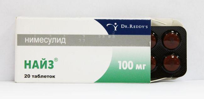 Нимесулид (Найз) - один из лучших жаропонижающих препаратов при мононуклеозе