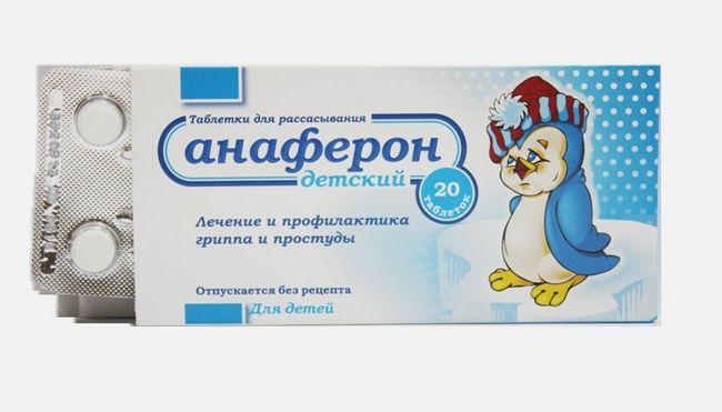 Таблетки Анаферон прекрасно показали себя при простуде и сейчас являются одними из самых популярных в аптеках в период гриппа