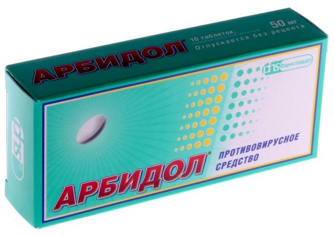 Противовирусное средство Арбидол входит в перечень самых эффективных при простуде