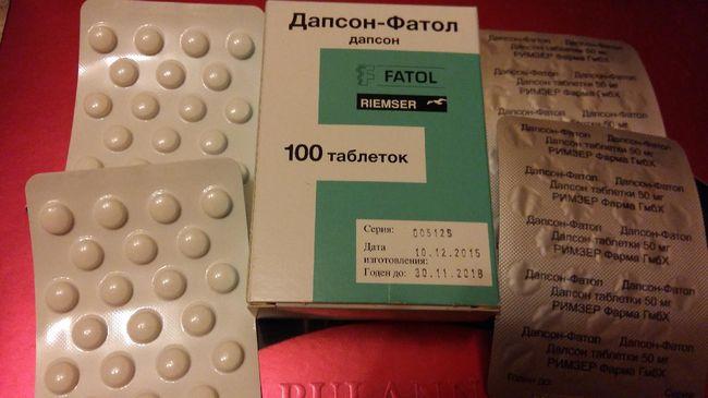 Дапсон-Фатол - один из лучших препаратов по борьбе с проказой