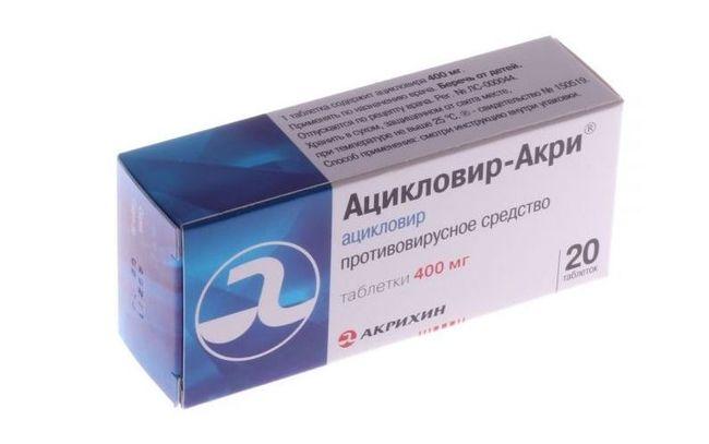 Ацикловир - одно из лучших средств при герпесе на губах