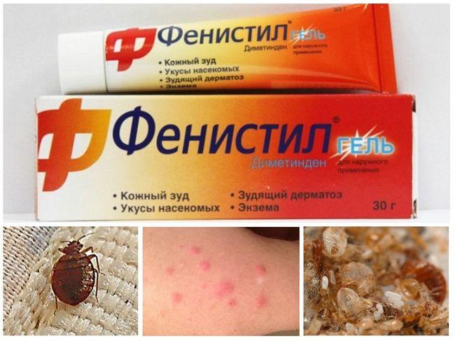 Фенистил гель – отличное средство после укусов клопов. Гель снимает зуд, аллергическую реакцию и препятствует появлению нагноений
