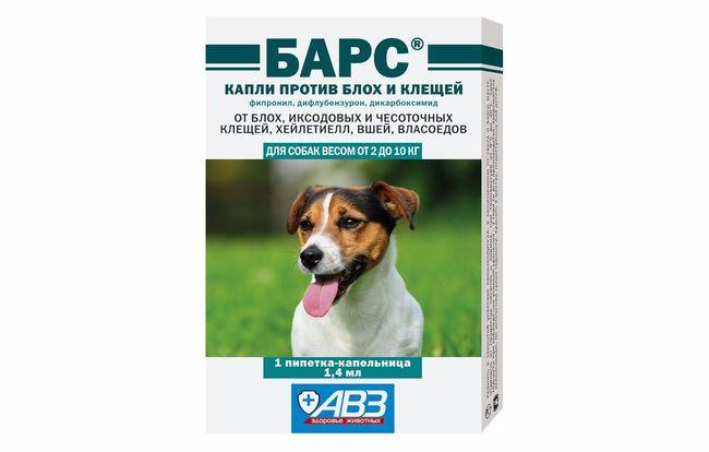 Капли от клещей для собак и кошек. Производятся в РФ