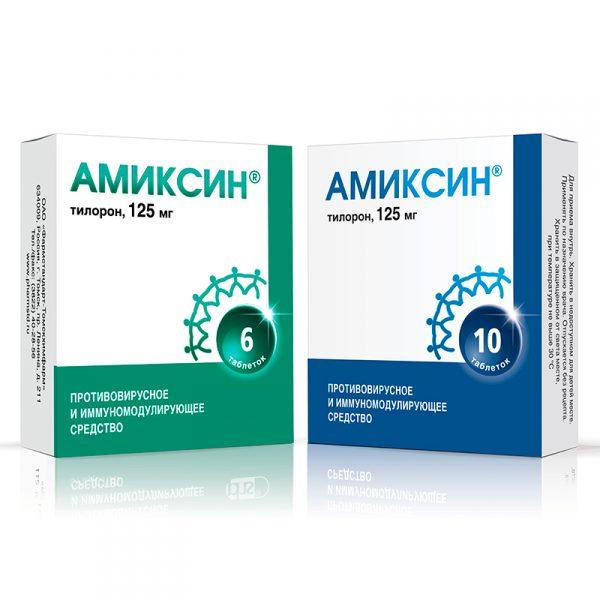 Амиксин - это отличное профилактическое и иммуномодулирующие средство против сезонных заболеваний и ОРВИ