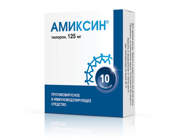 Этот препарат помогает нашему организму вырабатывать интерферон, который отвечает за быструю борьбу с вирусами