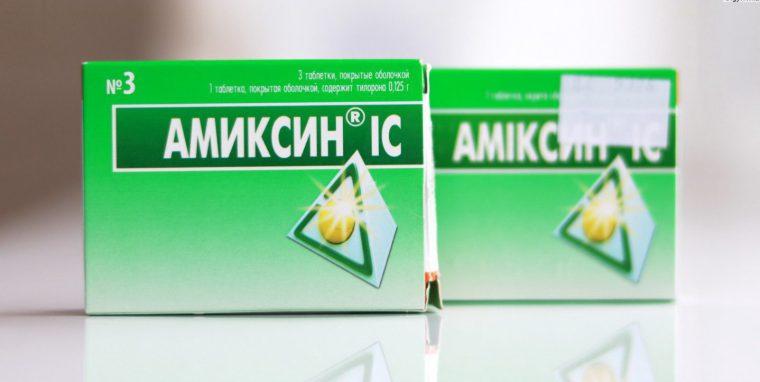 Для удобности пациентов Амиксин выпускают в форме таблеток в дозировках 60 и 125 мг