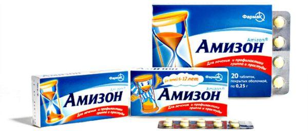 Амизон - это отличное средство для лечения гриппа и простудных заболеваний, как у взрослых, так и детей
