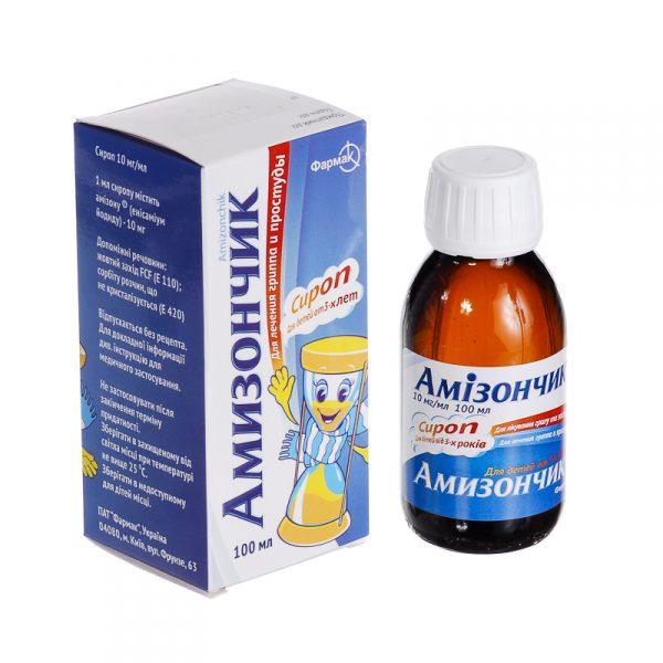 Для детей Амизон выпускают не в форме таблеток, а в удобной форме - сиропа с приятным вкусом