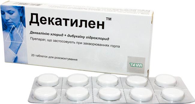 Декатилен, используется в стоматологии и отоларингологии, чаще всего лекарство применяют, когда в горле возникают болевые ощущения