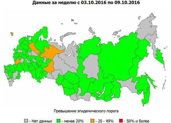 Вот так выглядит карта распространения гриппа за 2016 год