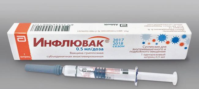 Вакцина Инфлювак, трехкомпонентная прививка, которая содержит два штамма из группы А и один из группы В, препарат 2017-2018 уже можно купить в аптеках