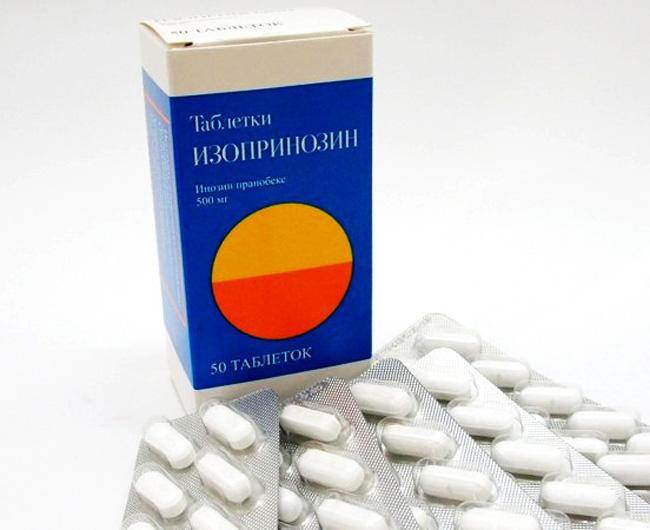Изопризин — высокоэффективное лекарство против вирусов