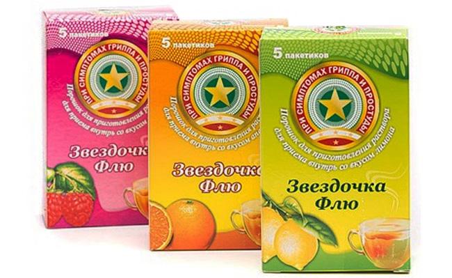 Звездочка Флю - недорогой препарат, помогает снизить температуру, снимает ломоту в мышцах и суставах, которая присуща простудному заболеванию. Выпускается с тремя разными вкусами: апельсиновый, малиновый, лимонный