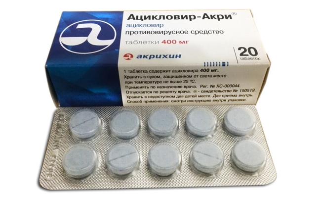 Таблетки Ацикловир – недорогое и эффективное средство, его назначают при диагностике простого герпеса 1 и 2 типа