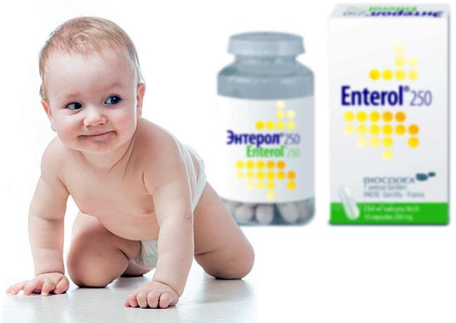 Для детей младше 12 месяцев, Энтерол лучше заменить одним из пробиотиков Хилак Форте, Бифиформ Бэби