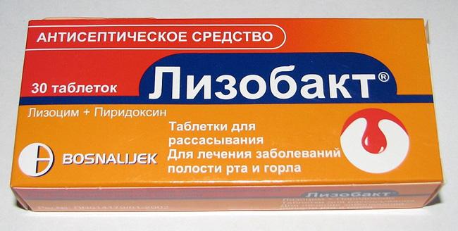 Лизобакт - применяется для терапии респираторных инфекций и стоматологических заболеваний