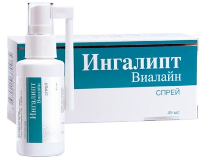 Ингалипт представляет собой комбинированное противовоспалительное средство, обладающее противомикробным эффектом. Оно предназначено исключительно для лечения заболеваний глотки и ротовой полости.
