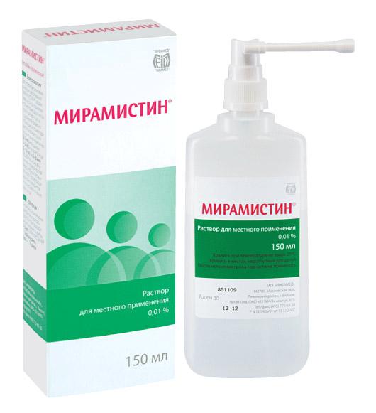 Во время беременности спрей Мирамистин можно использовать, но только для лечения горла