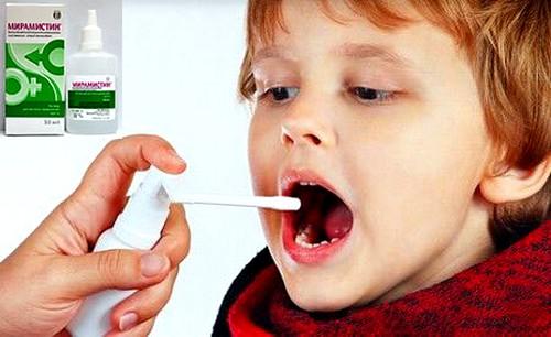 Мирамистин также имеет еще одно преимущество - его можно использовать детям от 3 лет