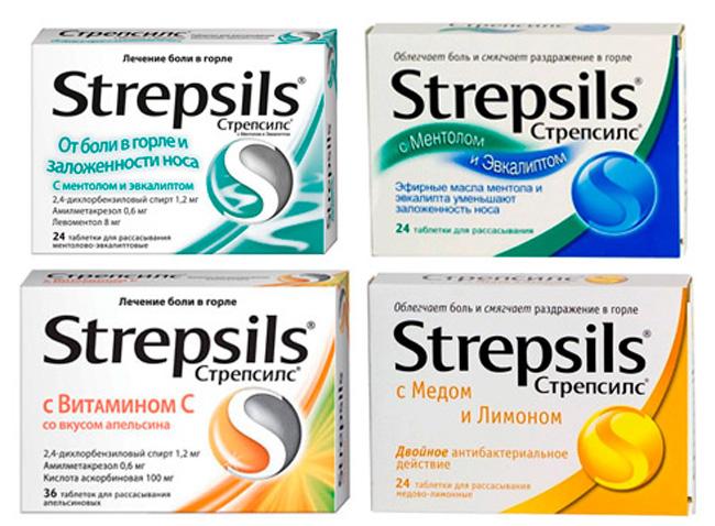 В аптеках можно приобрести разные виды препарата: оригинальный, со смягчающим действием, с эвкалиптом и ментолом, Стрепсилс интенсив, без сахара детский с 5 лет, с согревающим эффектом, с содержанием витамина С