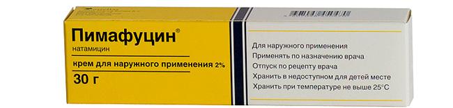 Пимафуцин – противогрибковый препарат, активным компонентом которого является натамицин – природный антибиотик, разрешен к применению женщинам при беременности