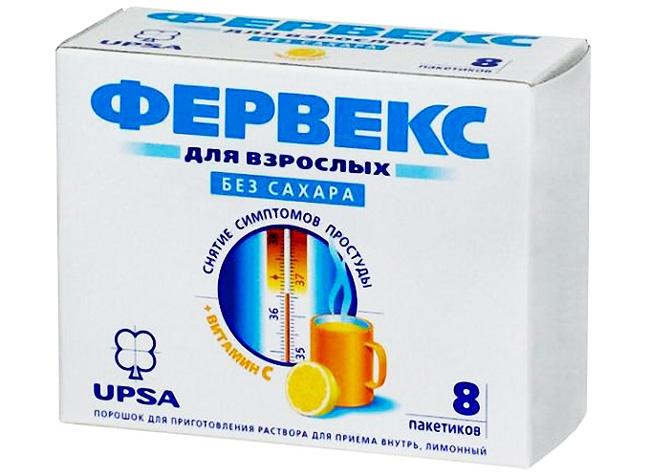 Фервекс - препарат для симптоматического лечения ринита, аллергических ринитов, ринофарингитов, гриппозных состояний