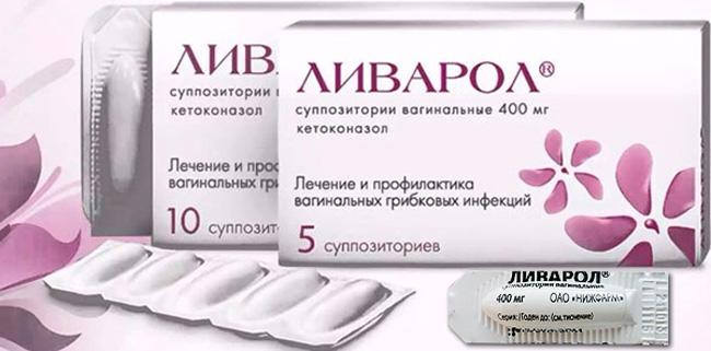 Препарат Ливарол имеет единственную форму выпуска - вагинальные свечи белого цвета
