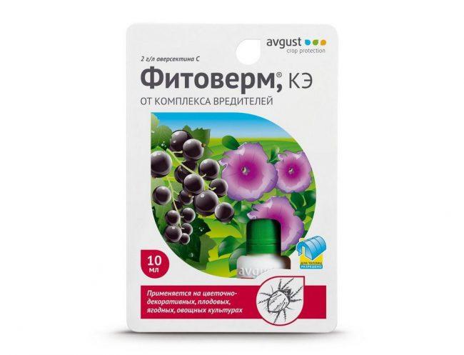 """""""Фитоверм"""" поможет от той же плодожорки и клещей, а """"Лепидоцид"""" защитит ваших зеленых друзей от гусениц листовертки, совки, шелкопряда, фруктовой моли и бабочки-капустницы."""