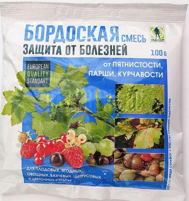 Бордоской жидкостью рекомендуют опрыскивать рассаду томатов от фитофторы
