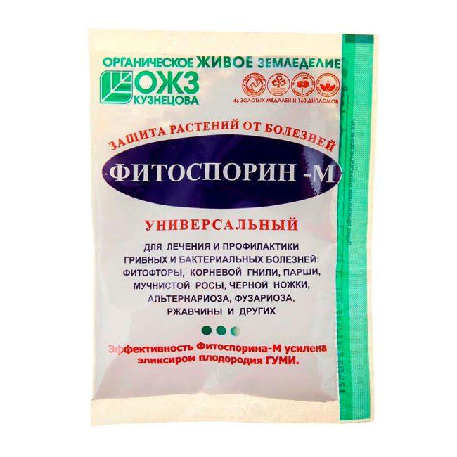 ФИТОСПОРИН М – препарат микробиологического типа нового поколения, обладающий высоким уровнем эффективности относительно бактериальных агентов и грибка