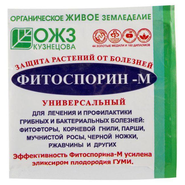 Фитоспорин -М эффективен против широкого спектра грибных и бактериальных заболеваний