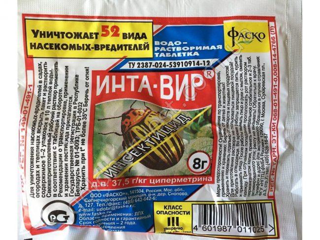 Инта-Вир - препарат широкого спектра действия, эффективен против равнокрылых (Homoptera), жесткокрылых (Coleoptera), чешуекрылых (Lepidoptera) и других вредителей