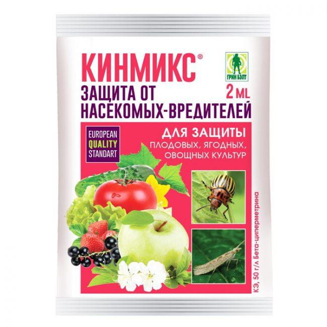 Кинмикс – один из современных высокоэффективных препаратов и успешно применяется против тли на розах