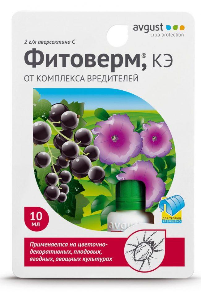 Назначение Фитоверм – инсектицид, предназначенный для борьбы с колорадским жуком, клещами, пилильщиками, трипсами, тлей, белянкой, совкой, плодожеркой и листоверткой, пяденицей