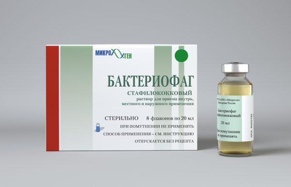 Стафилококковый бактериофаг назначается для лечения инфекций, вызванных стафилококком