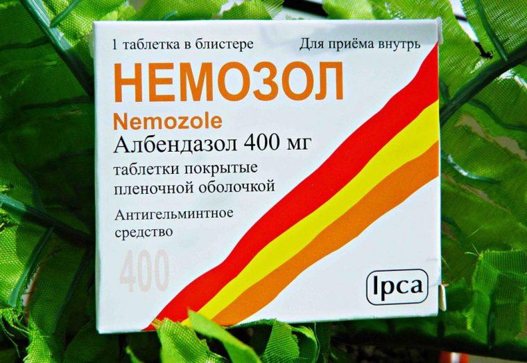 Немозол - противогельминтное средство, его назначают для вывода из организма различных паразитов