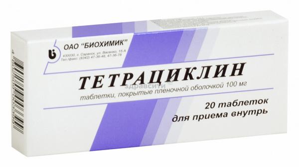 Тетрациклин - противомикробный препарат широкого спектра действия, принимать его можно только с назначения врача