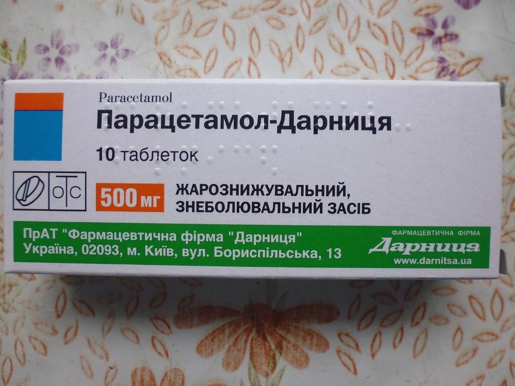 Парацетамол - самый популярный жаропонижающий препарат для взрослых и детей