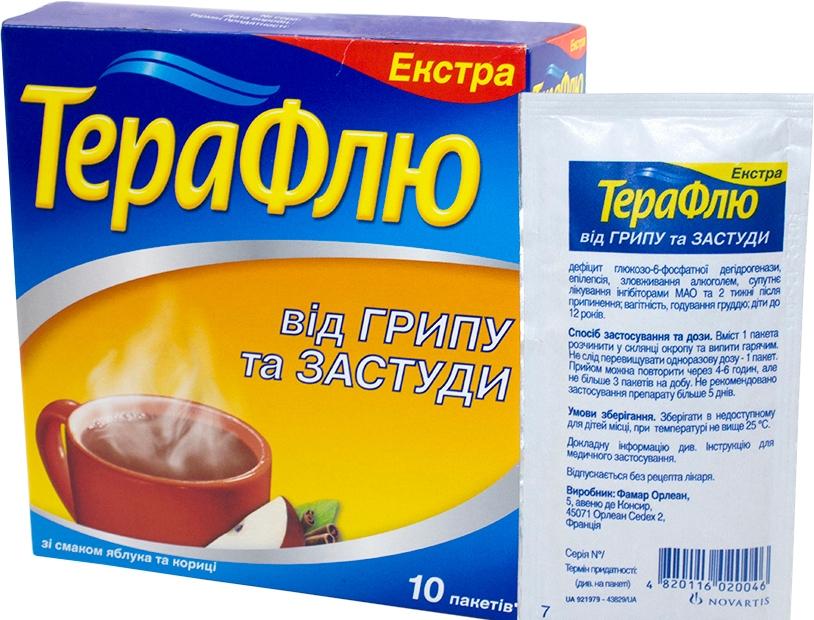 Терафлю - комбинированное средство, быстро снимает жар и боль