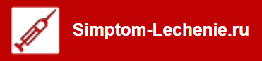 https://simptom-lechenie.ru/ - The symptoms and treatment of diseases, larger - Medical Handbook of human diseases